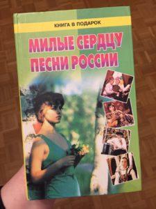 Kristina Kral #77 Gesangsbuch Minimalismus