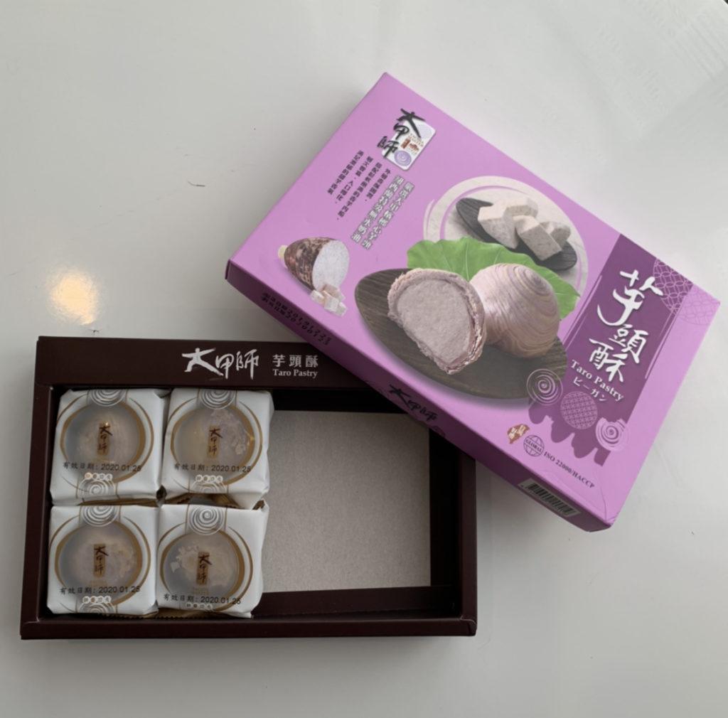 Taiwanische Mini Kuchen (Taro Pastry)